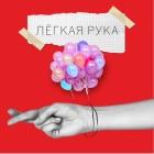 meza_sm1
