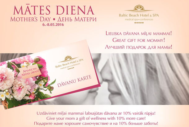 Gift Card_Mother day