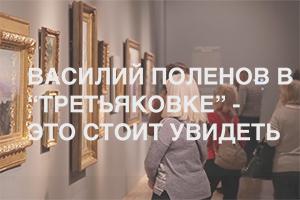 brunch_polenov_main