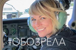 pilot_main