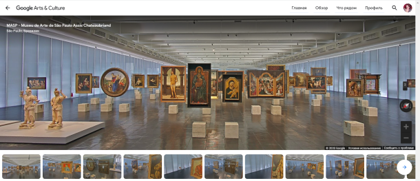 museum_brazil