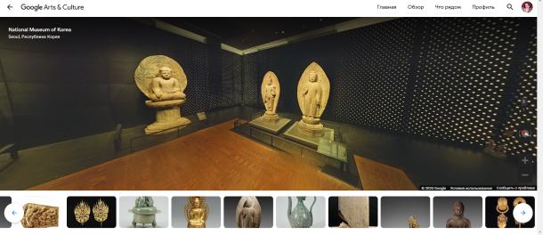 seul_museum