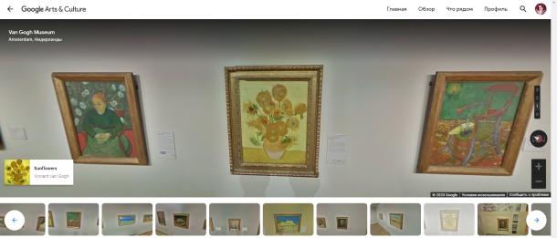 vangoga_museum
