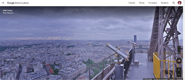 canva_eifeltower