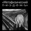 Rigas_Laiks_sm