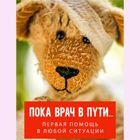 doktor_sm