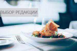menu_main