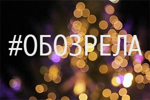 tirgus_oboz_long
