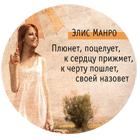 manro_sm