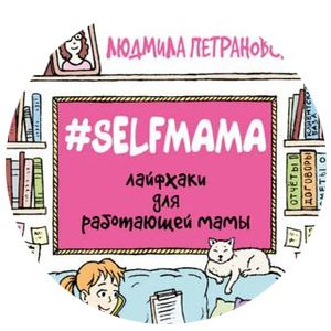 self_main