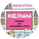 self_sm