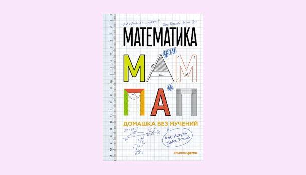 matem1