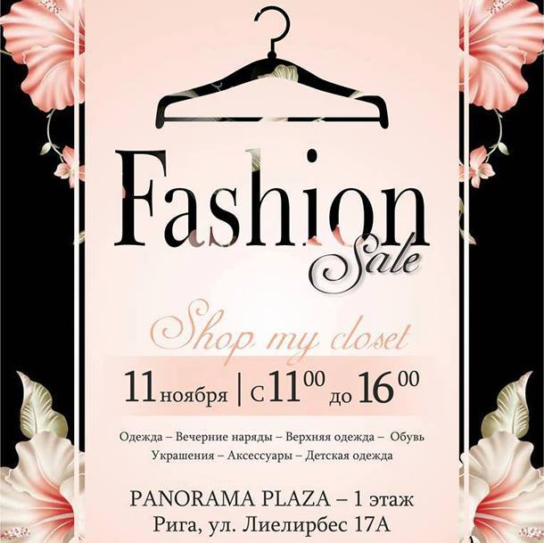 fashion_sale