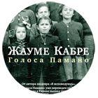 kabre_sm